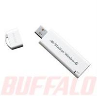 Buffalo WLI-U2-KG54L