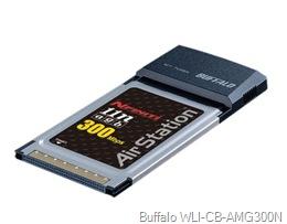 Buffalo WLI-CB-AMG300N