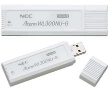AtermWL300NU-G