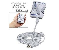 ICOM SU-11 802.11b Wireless USB Adapter