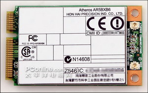 NEW DRIVERS: ATHEROS AR6004 WIFI ADAPTER