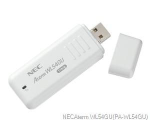 NEC-Aterm-WL54GU