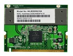 Compex-iWAVEPORT-WLM200N2.jpg